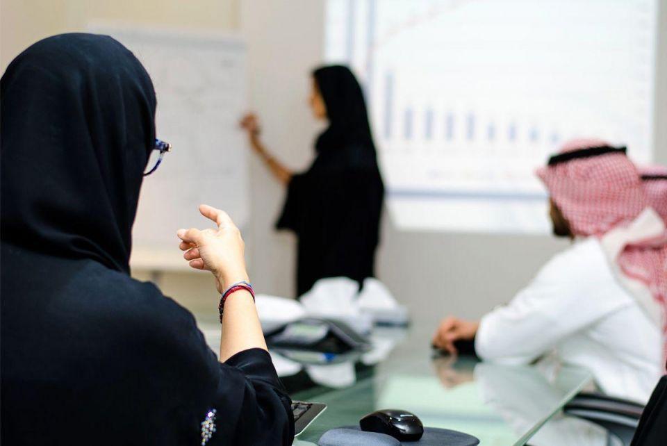 Arab-employee-1